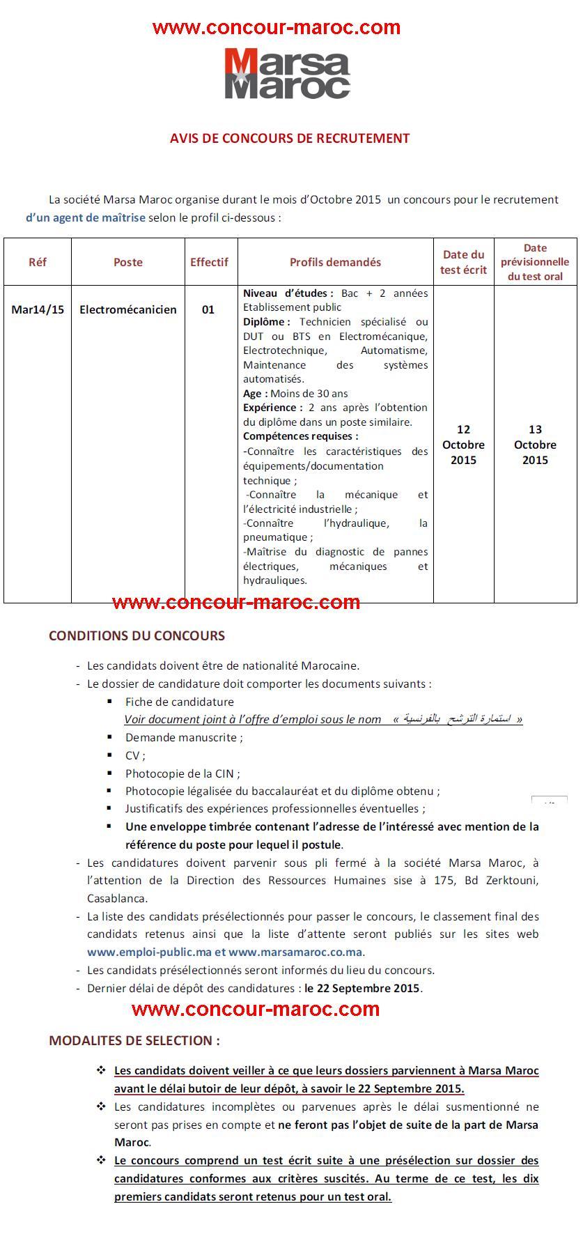 شركة استغلال الموانئ (مرسى ماروك) : مباراة لتوظيف إلكتروميكانيكي Eléctromécanicien (1 منصب) و ربان Pilote (2 منصبان) آخر أجل لإيداع الترشيحات 22 شتنبر 2015 Concou20