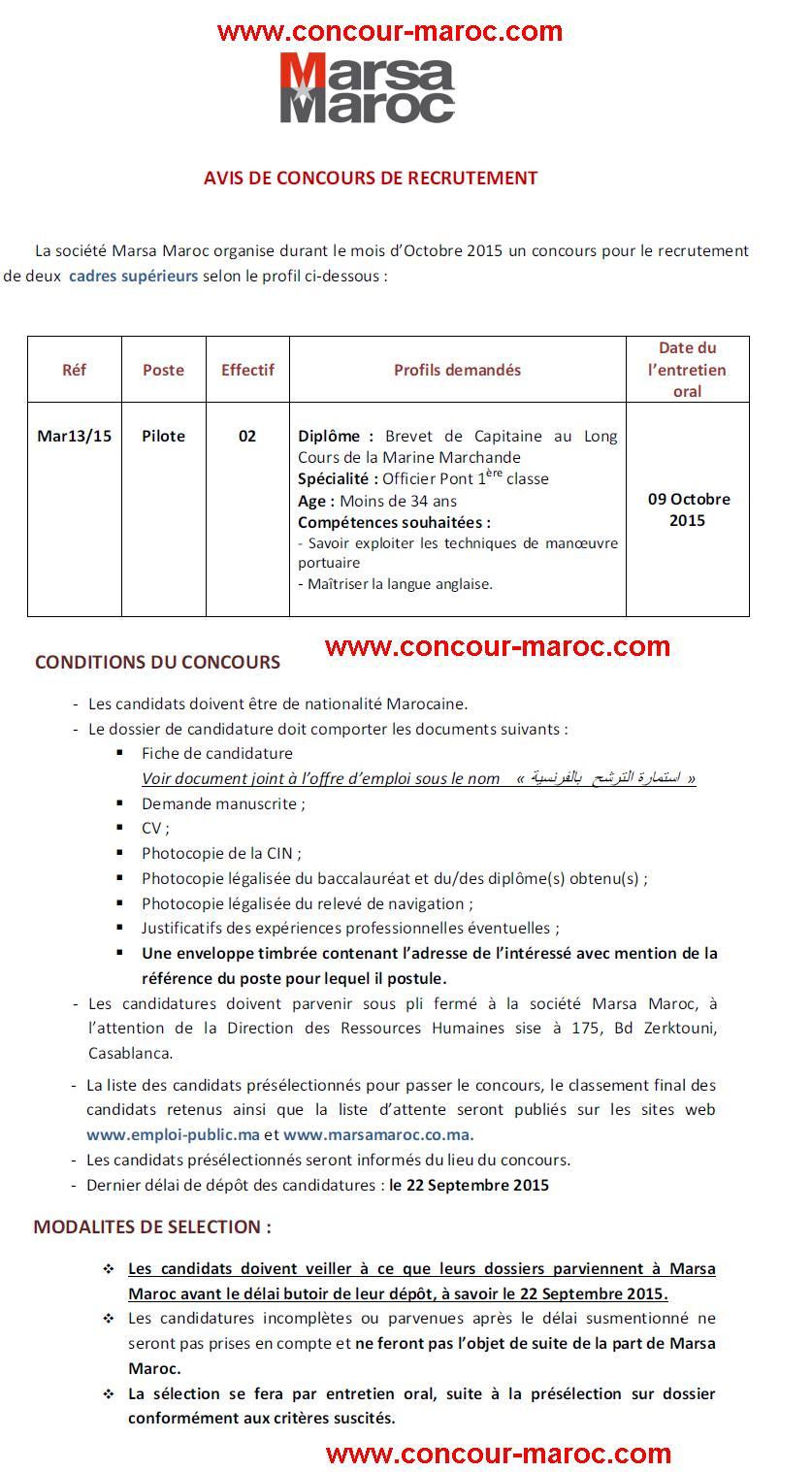 شركة استغلال الموانئ (مرسى ماروك) : مباراة لتوظيف إلكتروميكانيكي Eléctromécanicien (1 منصب) و ربان Pilote (2 منصبان) آخر أجل لإيداع الترشيحات 22 شتنبر 2015 Concou21