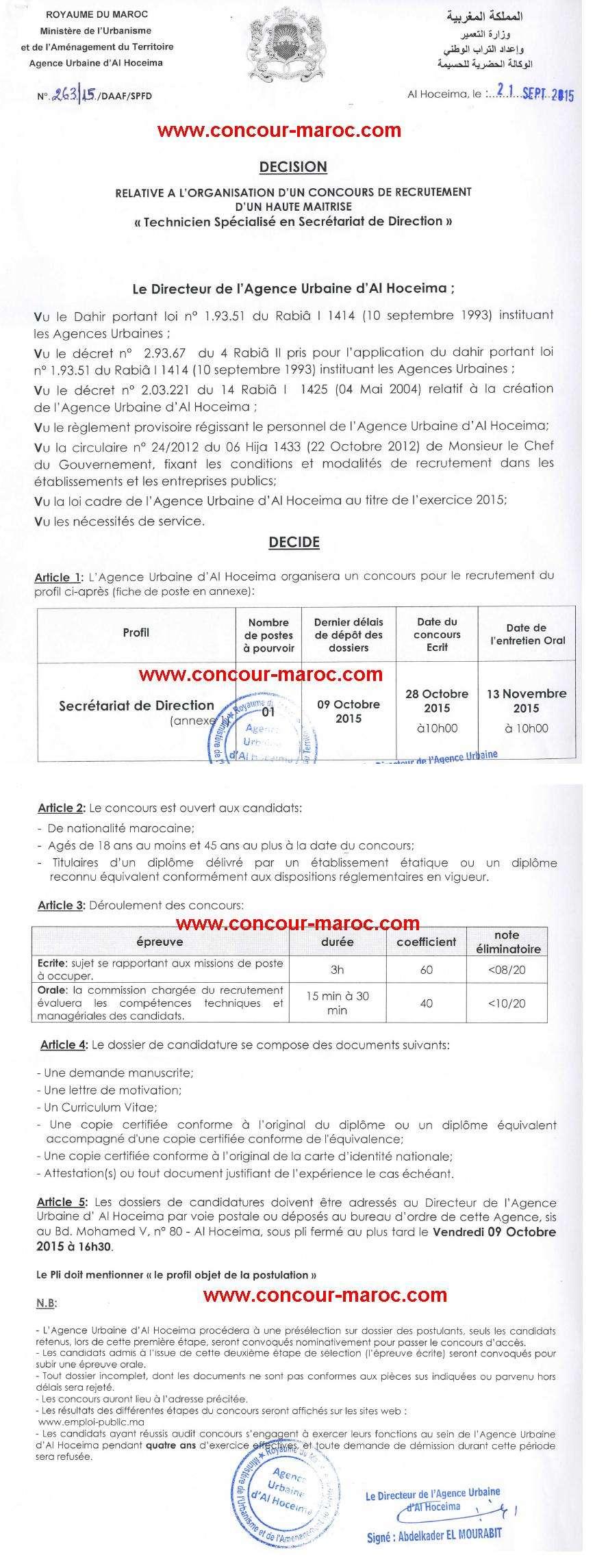 الوكالة الحضرية للحسيمة : مباراة لتوظيف تقني متخصص في كتابة الإدارة (1 منصب) آخر أجل لإيداع الترشيحات9 اكتوبر 2015 Concou43