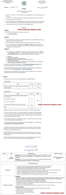 الصندوق المغربي للتقاعد : مباراة لتوظيف اطارمكلف بالجودة (1 منصب) آخر أجل لإيداع الترشيحات 14 نونبر 2015 Concou63