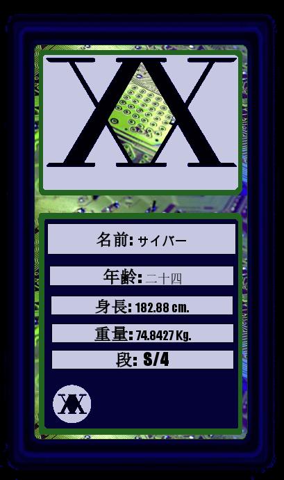 Ran Niwa (蘭の庭) Cyber_10