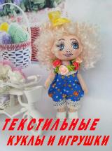 С ДНЕМ ВЕЛИКОЙ ПОБЕДЫ! Img_2010