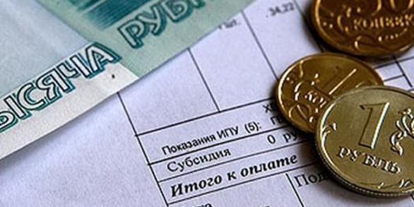 Верховный суд признал право граждан не платить за ЖКХ по необоснованным тарифам 225