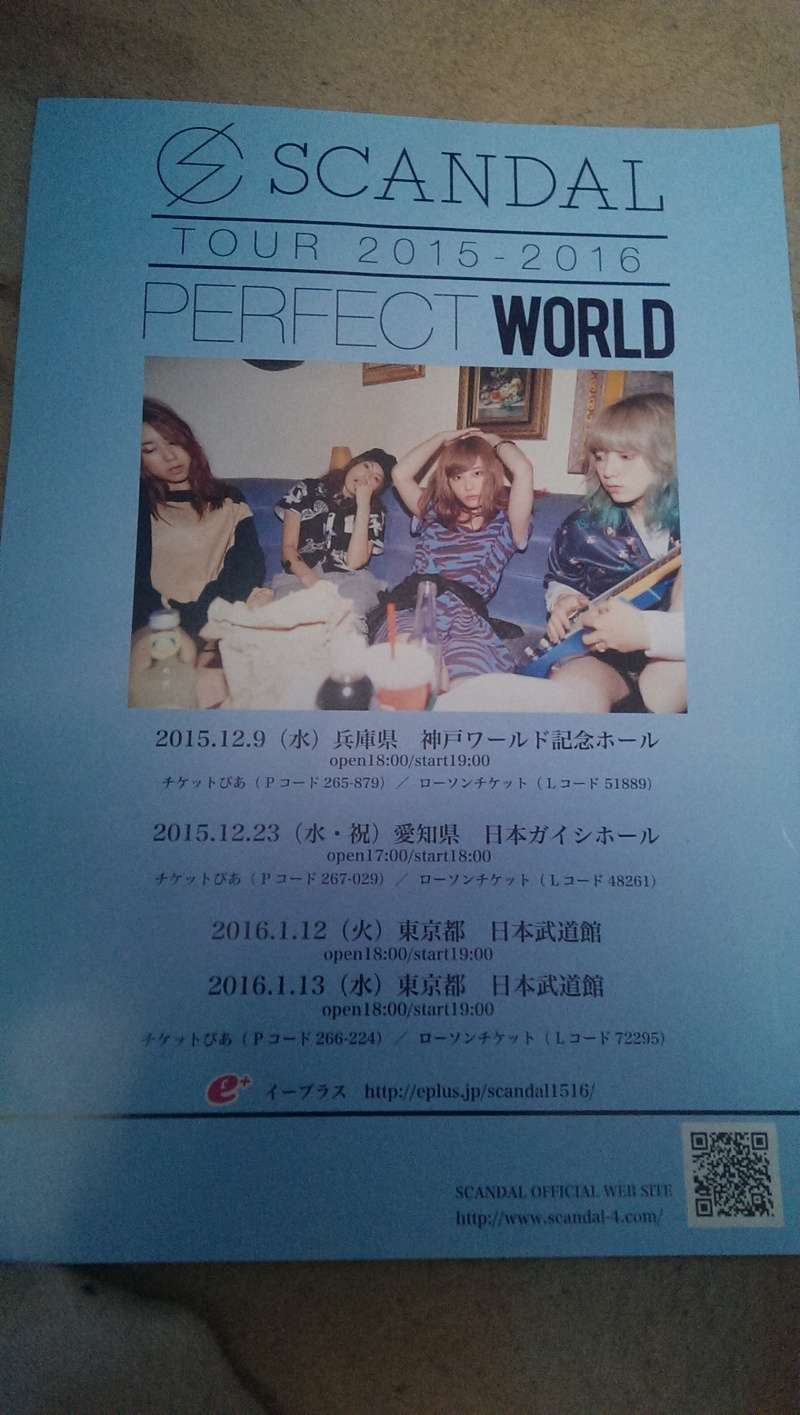 SCANDAL ARENA TOUR 2015-2016 『PERFECT WORLD』 - Page 4 Imag1816