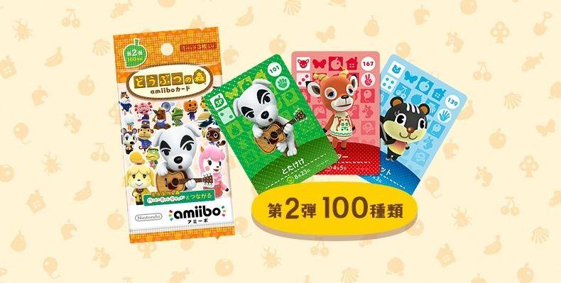 [Jeu vidéo] Animal Crossing Happy Home Designer - Page 2 Happy-10