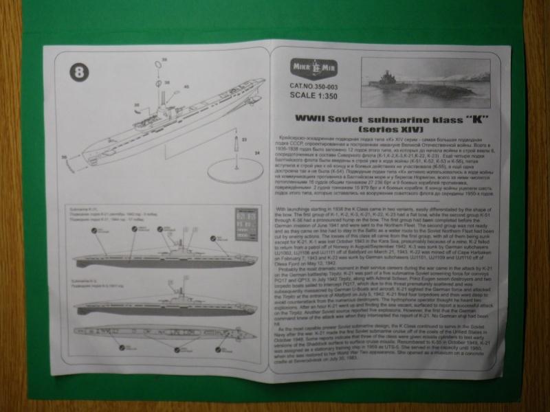 "sous-marin type ""K "" MIKROMIR 1/350 Imgp1311"