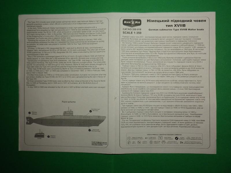 Mikromir 1/350 sous-marin Anglais classe K par chatgrincheux Imgp3715
