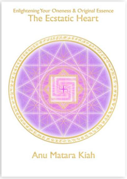 12 Кодов Просветления Ea-uea41