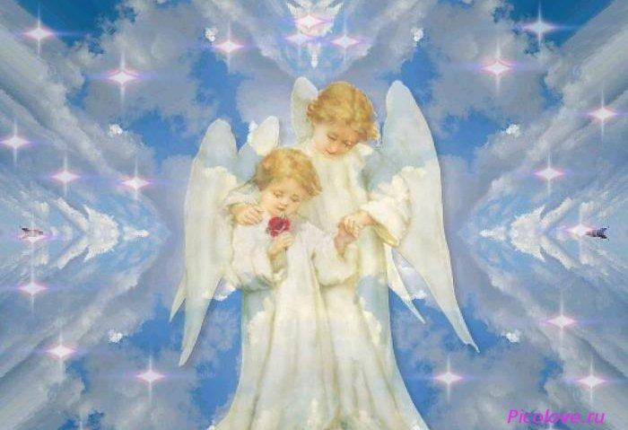 Луч Ангела Мира Origin14