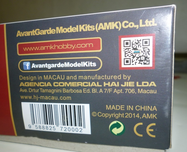 Fouga Magister CM 170 1/48 AvantGardeModelKits Magist10