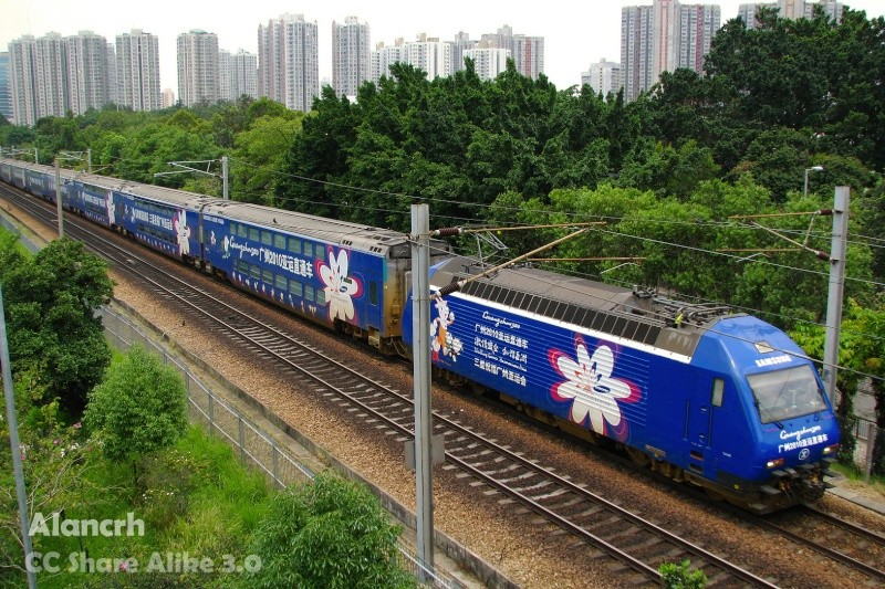 La Chine en trains Re460_11