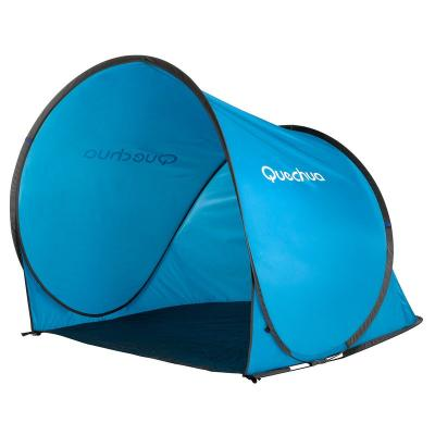 protection paramoteur 23904210