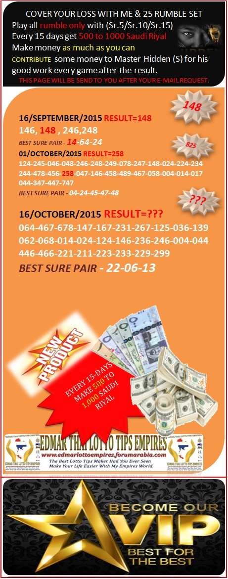 VIP DATA FOR ALL MEMBER BEFORE THE RESULT 16/OCTOBER/2015 11:00 MORNING(FREE VIEW -UPDATE-DONE) Cover_15