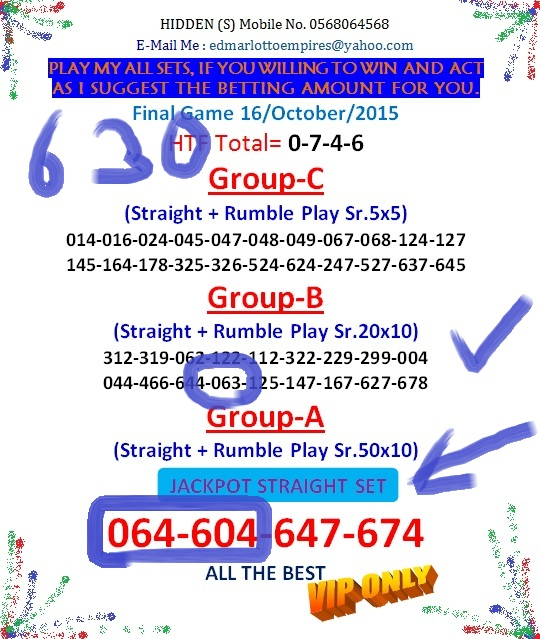 LOTTO PC PAPER + FORMULA CHECKER + QUICK RESULT CHECK WEB LINK Final_18