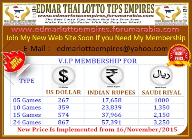 New Price Is Implemented from 16/November/2015 New_pr12