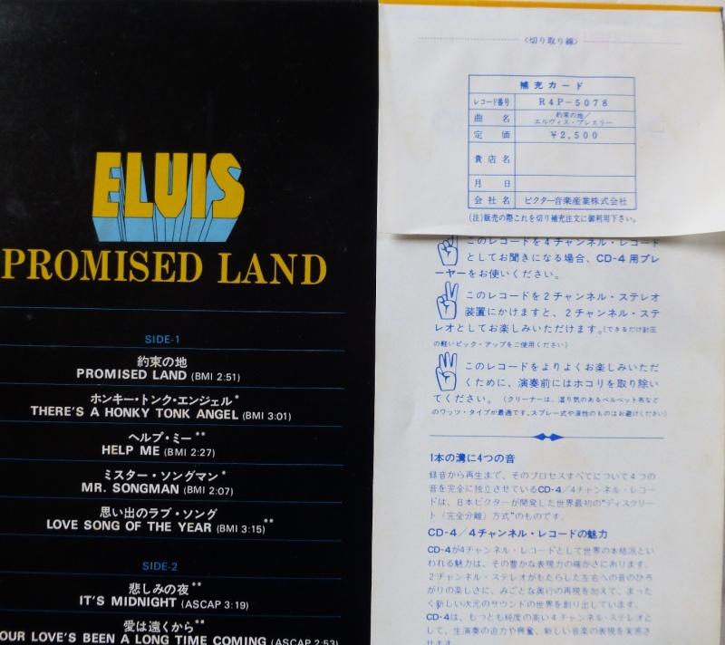 PROMISED LAND 1c11