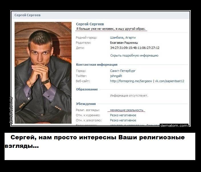 Сергей... Ieee10