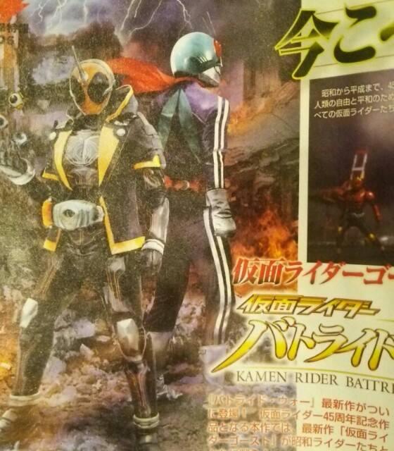 [PS4/PS3/PS Vita] Kamen Rider Battride War Genesis (MAJ 09/02/16) 12004110