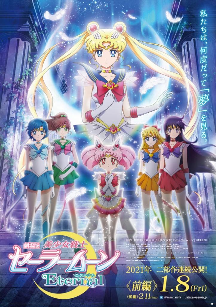 Sailor Moon - Page 28 Sailor13