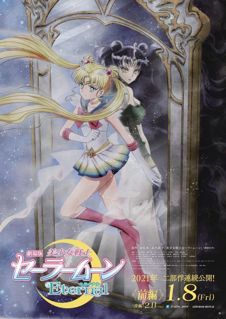 Sailor Moon - Page 28 Sailor14