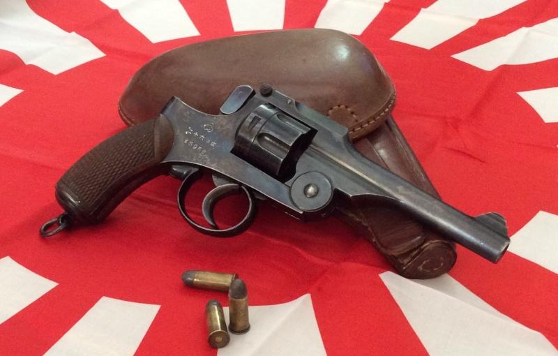 Pistolets japonais Img_0411