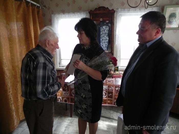 Поздравления с юбилеем  Леонова Егора Григорьевича  143