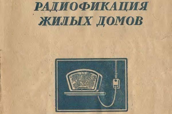 О чем писали смоленские газеты в прошлом веке - Страница 2 199
