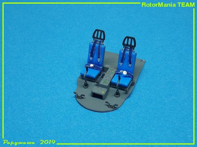MMB Bo 105 en version spéciale... Bo_10526