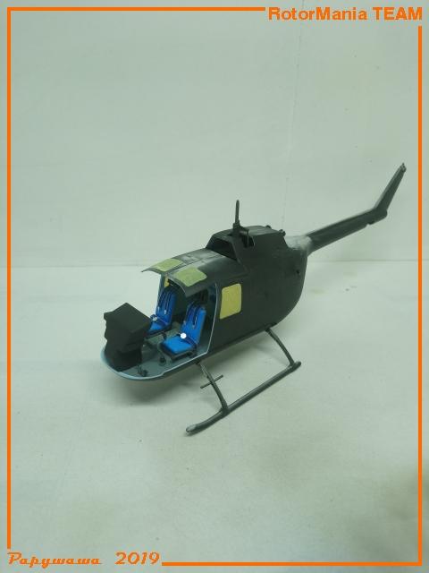 MMB Bo 105 en version spéciale... Bo_10529