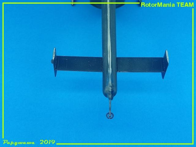 MMB Bo 105 en version spéciale... Bo_10535