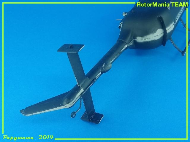MMB Bo 105 en version spéciale... Bo_10536