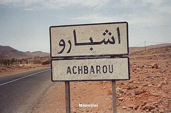 amazigh - Achbarou haut atlas, la vie dans le petit village Amazigh Bienve10