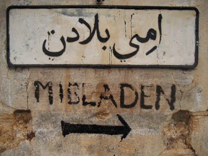 carte Mibladen le pays de la vanaldinite berbere Miblad10
