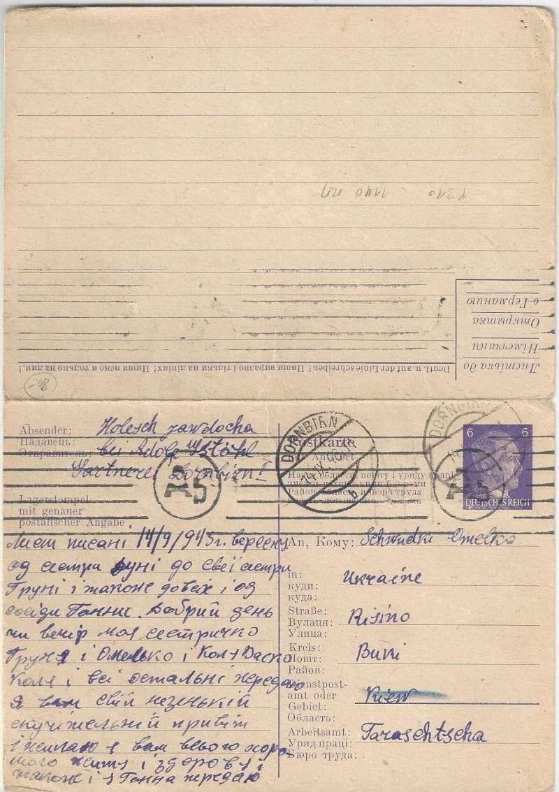Österreich im III. Reich (Ostmark) Belege - Seite 6 Bild_253