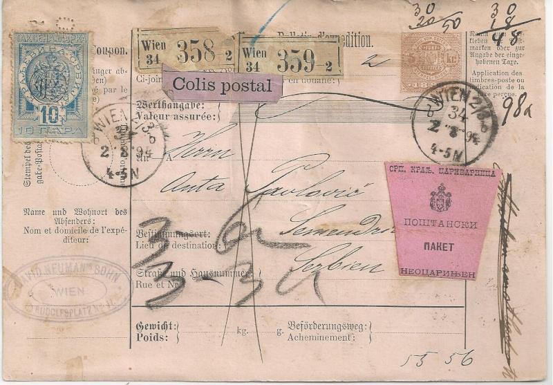 Postbegleitadressen mit fiskalischem Werteindruck Bild_416