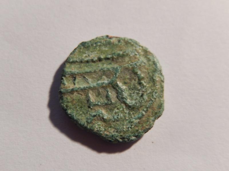 Monnaie à identifier  Dscn6311
