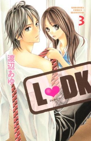 L♥DK ou L-DK [2009] [manga] Ldk310