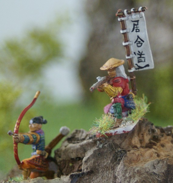 Samourai 1/72 Dsc04845
