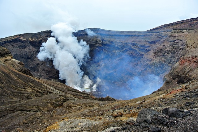 Volcans... E50410