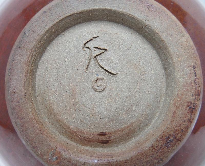 Tenmoku Glazed Bowl Marksp73