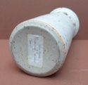 Vase with Torn Lable Marksp51