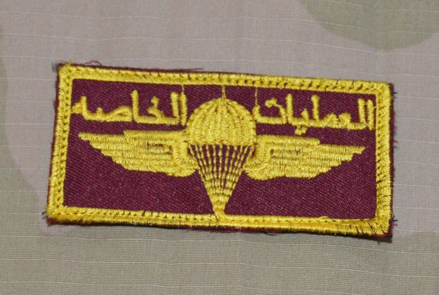 Iraqi Paratroopers patch Dsc_0216