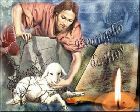 *Donne-nous notre Pain de ce jour (Vie) : Parole de DIEU *, *L'Évangile et le Livre du Ciel* - Page 9 510