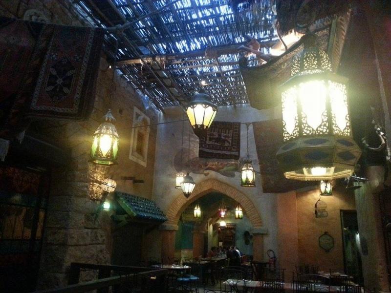 Agrabah Café Restaurant (carte p.26) - Page 23 11948010