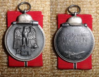 Ordres et décorations 30765610