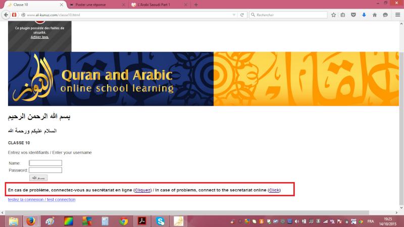 Merkez Al Kunuz (Cours d'arabe et Coran sur internet) - Page 3 Kunuz11