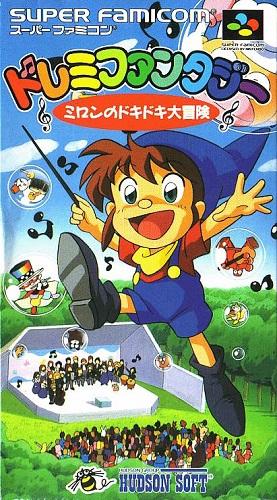 ♥ We love 2D: Super Famicom ♥ 30072_11