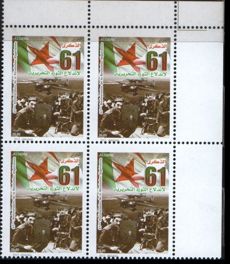 61 ème anniversaire  de la révolution Algerienne  Bloc10