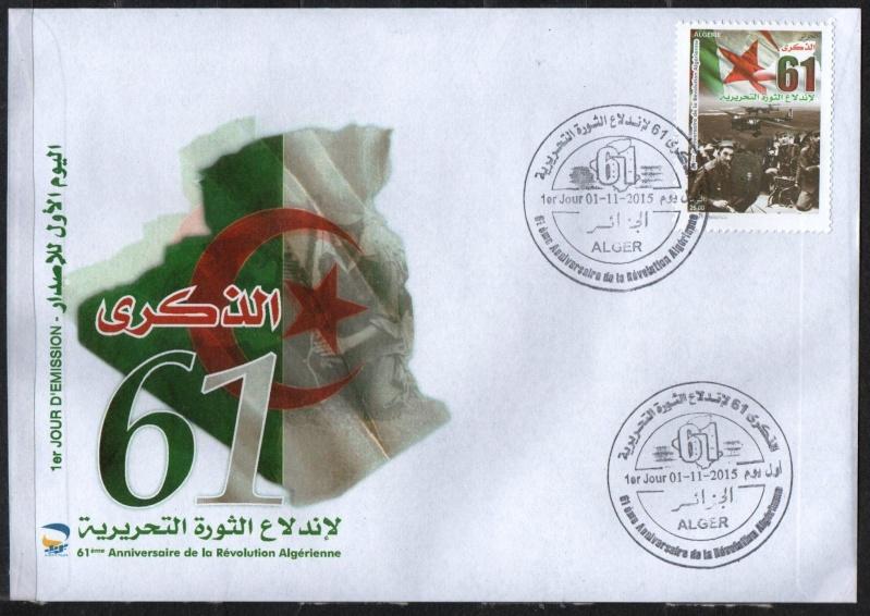 61 ème anniversaire  de la révolution Algerienne  F_d_c11