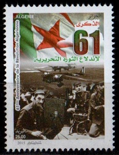 61 ème anniversaire  de la révolution Algerienne  Tp10